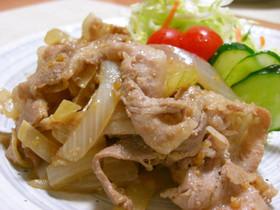 醤油麹☆旨いっ!がもらえる豚の生姜焼き