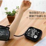 上腕式血圧計測定